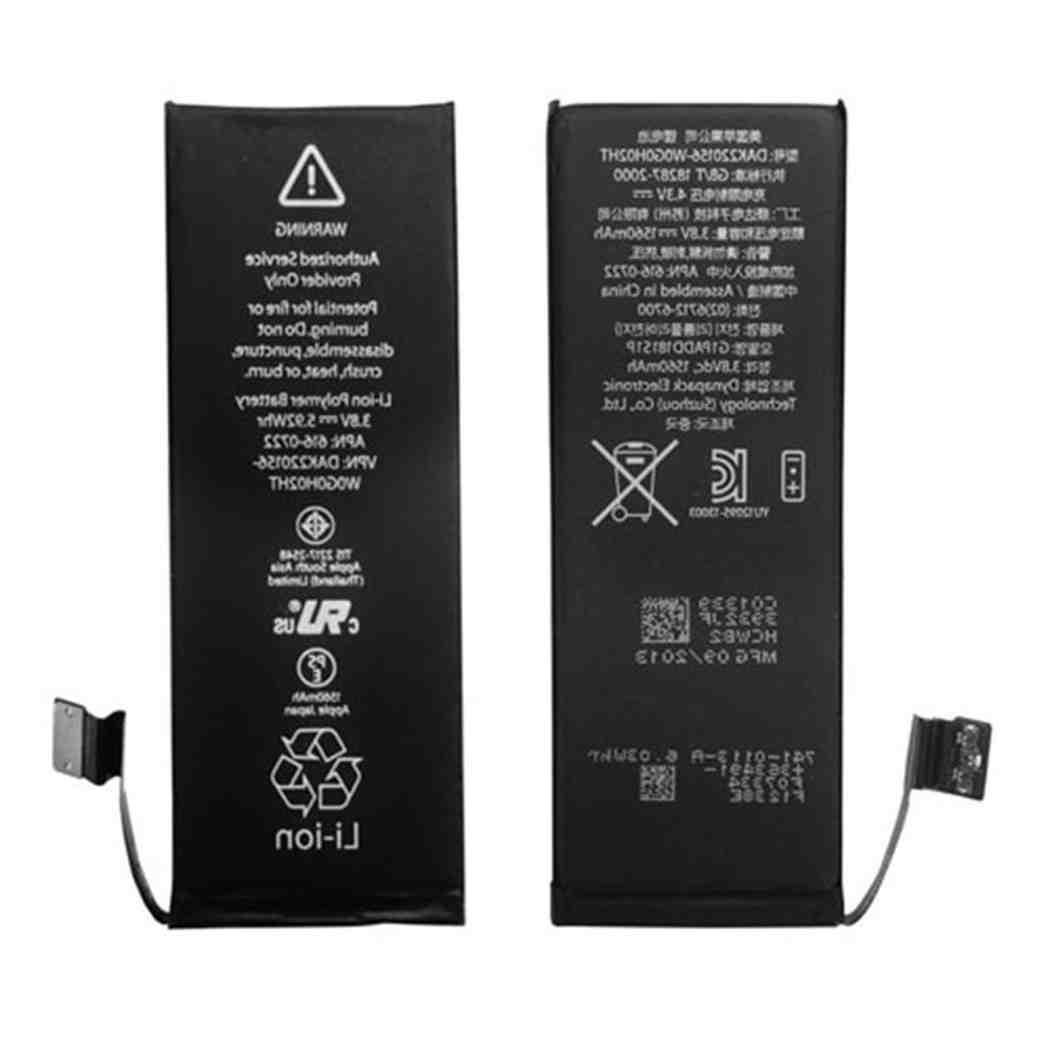 Batterie de l'Iphone 5