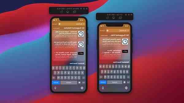 De l'Iphone 5 à l'Iphone 12