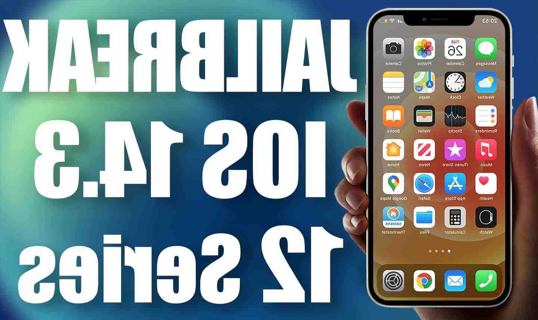 Iphone 11 pro max jailbreak