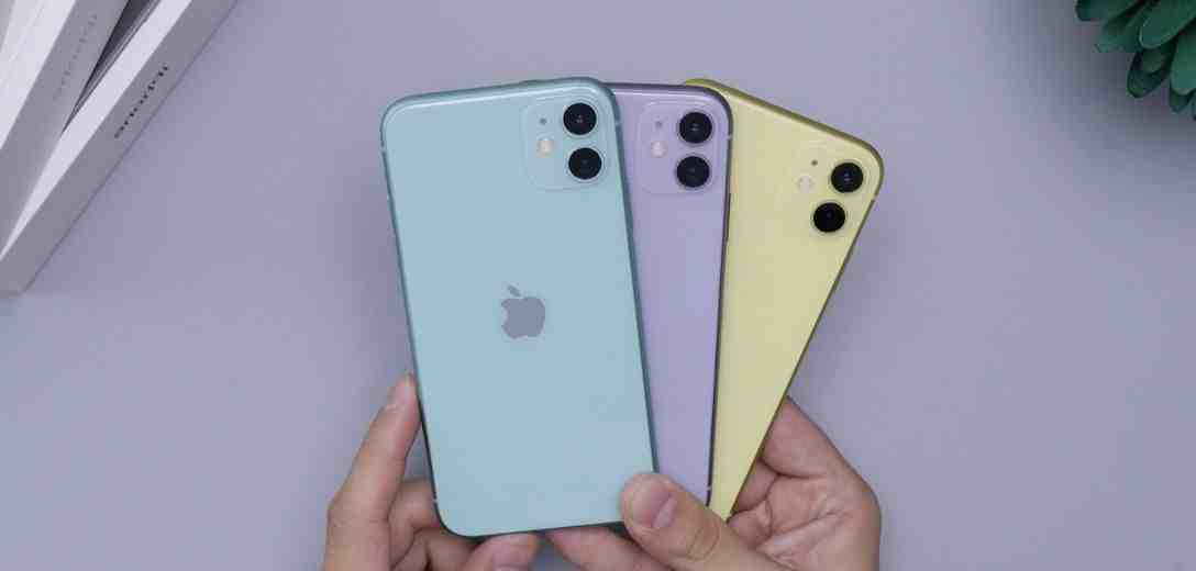 Iphone 12 pro max écran jaune