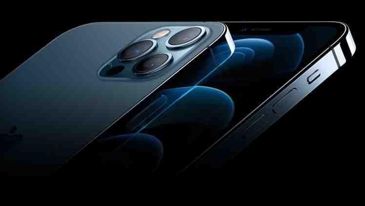 Iphone 12 pro max ram