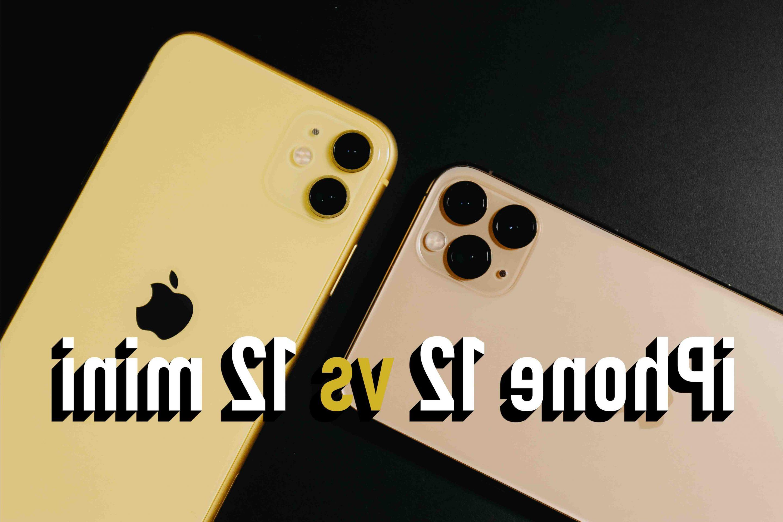L'Iphone 12 pro max en vaut-il la peine ?