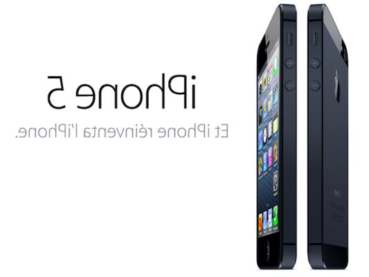 L'Iphone 5 est 4g