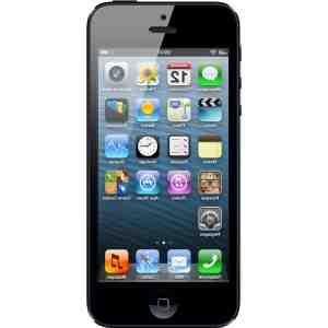 Qualité de l'Iphone 5