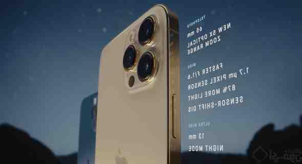 Quelle capacité de stockage maximale pour l'iphone 12 pro dois-je choisir ?